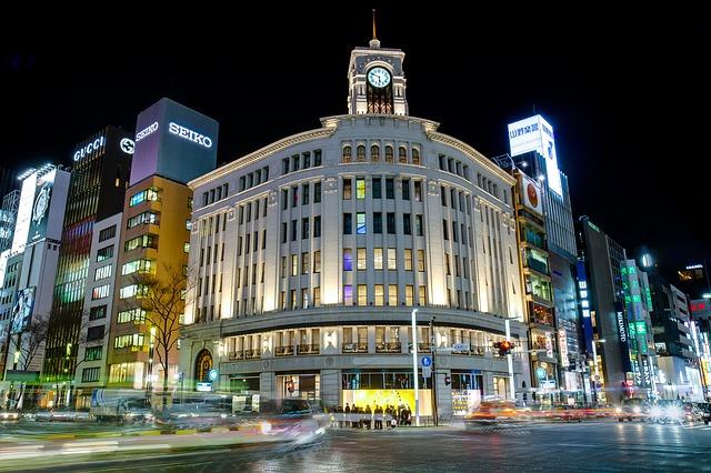 Ginza de Tokio